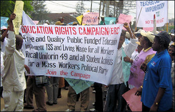 Education Rights Campaign banner on the 10 July protest
