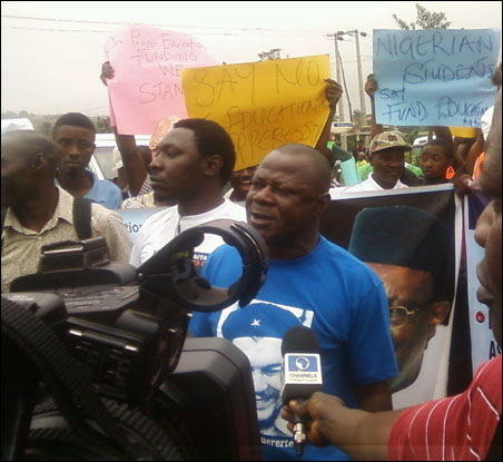 Abiodun Aremu, JAF National Secretary: Mass procession in Abeokuta in continuation of the Save Public Education Struggle